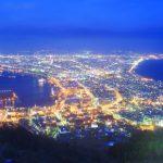 【ห้ามพลาด】10 สุดยอดสถานที่ท่องเที่ยวในฮาโกดาเตะ แนะนำจุดทัวร์โดยชาวญี่ปุ่น!!