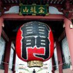 【ห้ามพลาด】7 สุดยอดสถานที่ท่องเที่ยวในอาซากุสะ แนะนำจุดทัวร์โดยชาวญี่ปุ่น!!