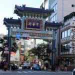 【ห้ามพลาด】11 สุดยอดสถานที่ท่องเที่ยวในโยโกฮามาแนะนำจุดทัวร์โดยชาวญี่ปุ่น!!