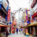 【ห้ามพลาด】17 สุดยอดสถานที่ท่องเที่ยวในโอซาก้าประเทศญี่ปุ่น แนะนำจุดทัวร์โดยชาวญี่ปุ่น!!