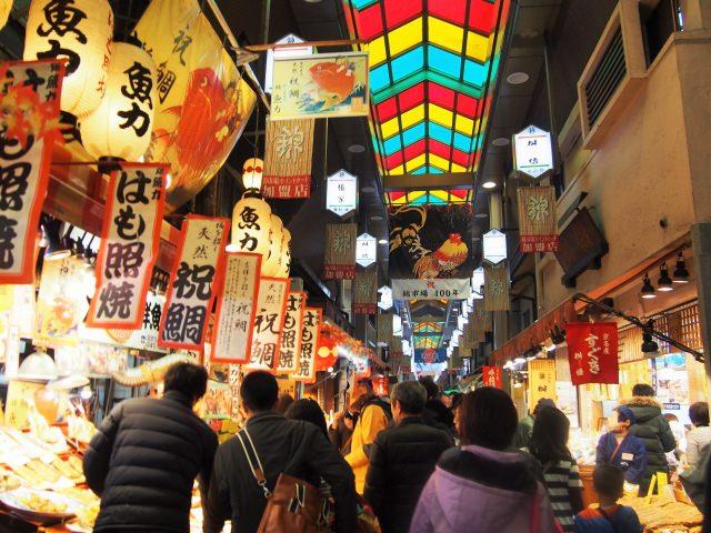 ตลาดนิชิขิ (Nishiki Market)