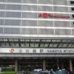 【ห้ามพลาด】10 สุดยอดโรงแรมในไอจินาโกย่า แนะนำจุดทัวร์โดยชาวญี่ปุ่น!!