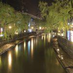 แนะนำจุดสรุป 9 เลือกตั้ง Kinosaki Onsen จากเมืองคิโนะซากิอนเซ็น เฮียวโกะญี่ปุ่น!