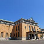 พิพิธภัณฑ์ยอดนิยมที่ห้ามพลาดสำหรับการท่องเที่ยวเกียวโตในญี่ปุ่นทั้ง 7 แห่ง!