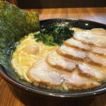 นี่สิรสชาติต้นตำรับแห่งท้องถิ่น! 10 อันดับราเม็งยอดนิยมในญี่ปุ่นเกียวโตที่ห้ามพลาด!