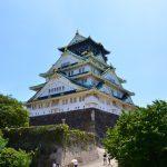 【ห้ามพลาด】10 สุดยอดสถานที่ท่องเที่ยวในเมืองโอซาก้า  แนะนำจุดทัวร์โดยชาวญี่ปุ่น!!
