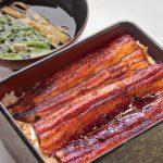 【อันดับปลาไหลยอดนิยมในเกียวโต】บประกันความอร่อยโดยชาวญี่ปุ่น!!