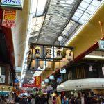【อันดับร้านอาหารยอดนิยมในKuromon Ichiba Market】บประกันความอร่อยโดยชาวญี่ปุ่น!!