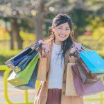 【ห้ามพลาด】10 สุดยอดเอาท์เล็ท(Outlets)ในคิวชู แนะนำจุดช้อปปิ้งโดยชาวญี่ปุ่น!!