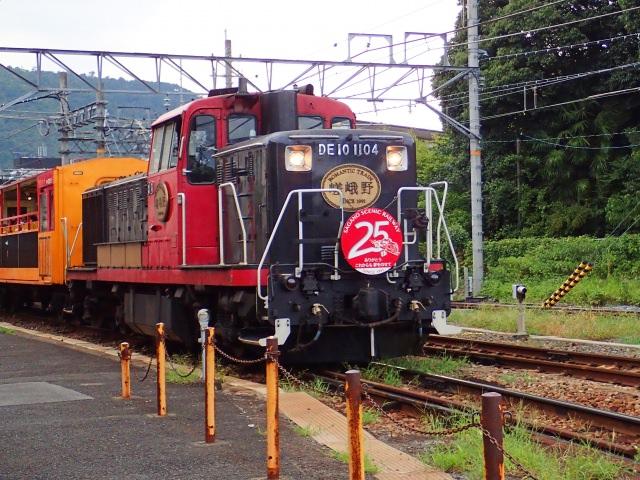 6. ผลิร้อนร่วงหนาวไม่ว่าฤดูไหน สามารถสัมผัสสายลมผ่านรถไฟโบราณโทร็อกโก「トロッコ列車」