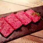 【อันดับเนื้อย่างยอดนิยมในIkebukuro โตเกียว】บประกันความอร่อยโดยชาวญี่ปุ่น!!