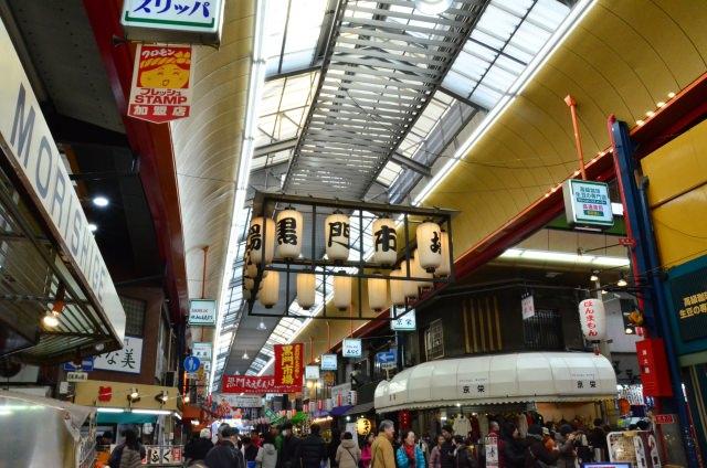 6. กินกันให้พุงกางที่ครัวแห่งโอซาก้า Kuromon Market