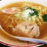 【อันดับราเม็ง(ramen)ยอดนิยมในBeppu มาก】บประกันความอร่อยโดยชาวญี่ปุ่น!!
