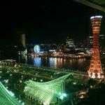 【ห้ามพลาด】10 สุดยอดวิวกลางคืนในโกเบ จังหวัดเฮียวโงะ แนะนำจุดวิวกลางคืนโดยชาวญี่ปุ่น!!