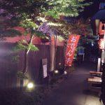 【อันดับบาร์ยอดนิยมในเกียวโต】บประกันความอร่อยโดยชาวญี่ปุ่น!!
